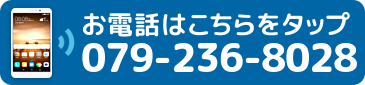 0792368028